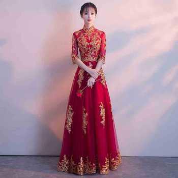 RED Traditional Chinese Wedding Gown Cheongsam Long Qipao Bride Traditions Classic Women Dress Oriental Dresses Vestido Novia
