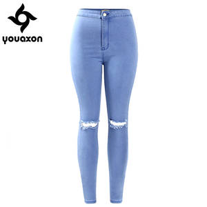 6a446489a0 Youaxon High Waist Ripped Skinny Denim Pants Jeans Woman