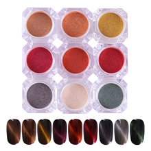 BORN PRETTY Cat Eye Magnet Nail Powder 1g Magnetic Glitter Dust UV Gel Manicure Nail Art Pigment