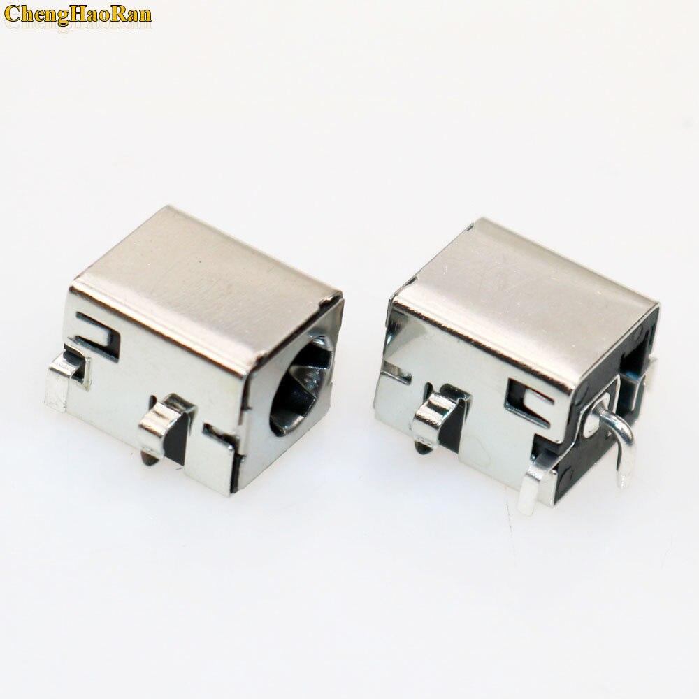 Image 2 - 50 pcs 2.5mm AC DC Power Jack conector para Asus A52 A53 K52 K53  X52 X53 X54 X55 X43 x42 U52 U30 U47 U50 Laptop tomada de carga  -