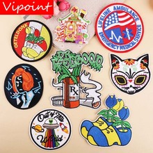 VIPOINT embroidery cats cartoon patches ufo trees shoes badges applique for clothing YX-247