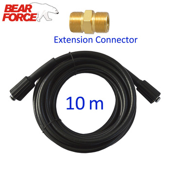 "1/4"" * 220bar 3200PSI * 10m 32ft High Pressure Washer Hose Cord Pipe Car Washer Water Cleaning Extension Hose Pipe M22-pin 14"