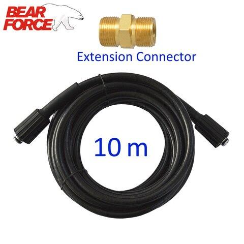 1 4 220bar 3200psi 10m 32ft alta pressao arruela mangueira cabo tubo de limpeza de