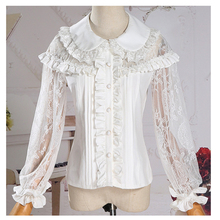 White Chiffon Ruffles Peter Pan Collar See Through Lace Lantern Sleeve Lolita Top Women Blouses 2017 Sexy Gothic Corset Shirt