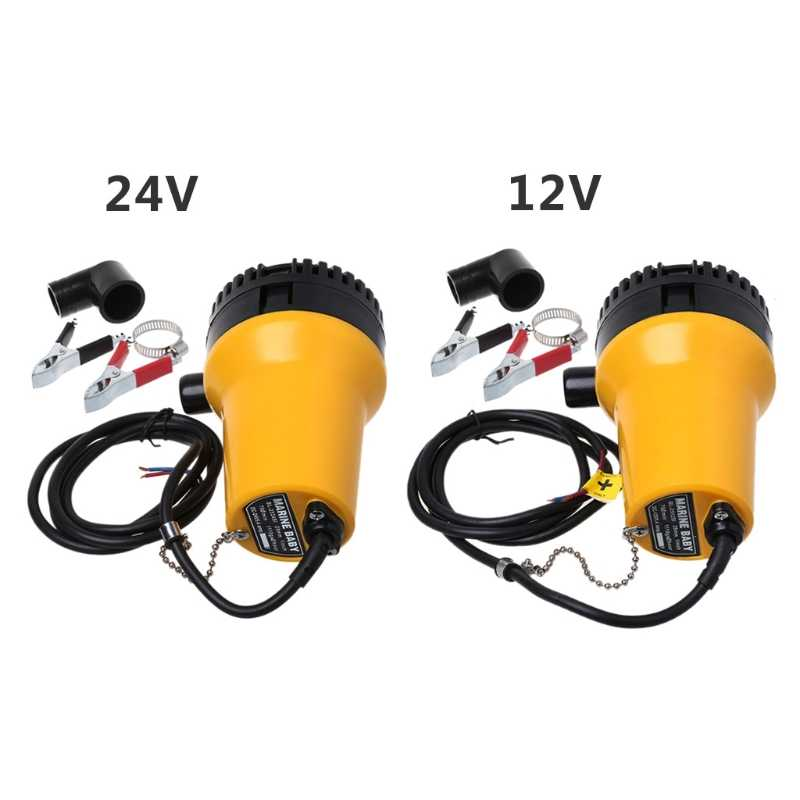 12V New Mini Bilge Pump Marine Water Aspirator Fountain Submersible Yacht Boat-M25