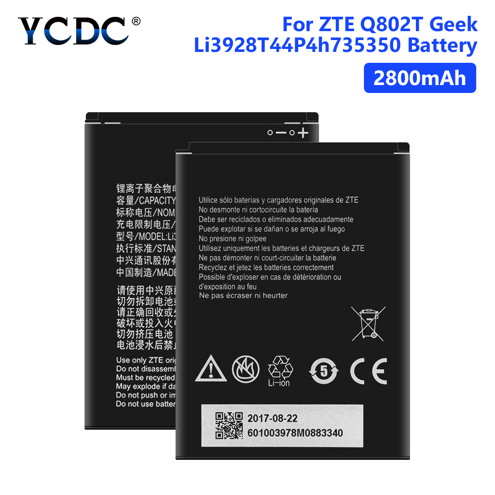 Rechargeable Lithium Phone Bateria Batteries Battery Li3928T44P4h735350 For <font><b>ZTE</b></font> Q802T <font><b>Geek</b></font> <font><b>V975</b></font> U988S N986 Avid Trio Z833 image