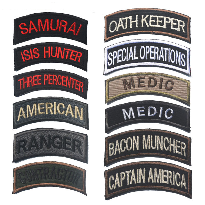 American knights sworn swords special forces IS hunters embroidery Patches Morale Embroidered Patch Appliques