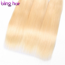 Bling Hair Brazilian Raw Straight  Human Hair Bundles 613 Non-Remy Blonde Hair Weave 3Pcs Great Value  For Salon Hair Extensions