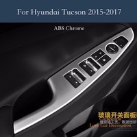 Accessories ABS Chrome Interior Decoration Door Window Switch Cover Trims For Hyundai Tucson 2015 2016 2017