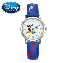 Disney Kids Watch Men Watch Casual Fashion Cute Cool Quartz Wristwatches Boys Water Resistant Leather clock