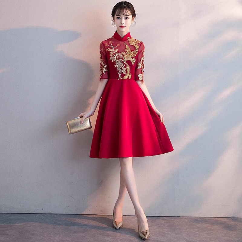 Cổ điển Phụ Nữ Ăn Mặc Truyền Thống Trung Quốc Hiện Đại Cái Yếm Ngắn Đám Cưới Sườn Xám Áo Choàng Mariage Femme Phương Đông Theo Kiểu Dresses