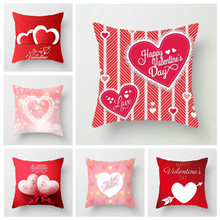 YVEVON Valentine's Day Decoration Cushion Linen Pillow Cover for Couple Red Heart Arrow Shape LOVE Case Home Sofa 45cm 18inch недорого
