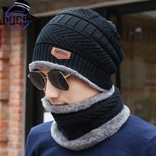 Бренд сплошной цвет вязаные шапочки шапка шарф плюс бархатные зимние шапка мужская женская теплые утолщаются хеджирования кепки лыжный мягкий