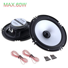 Universal DC 12V 1 Pair 6.5 Inch 60W Car Speaker Automobile Car HiFi Audio Full Range Frequency Speaker High Pitch Loudspeaker(China)