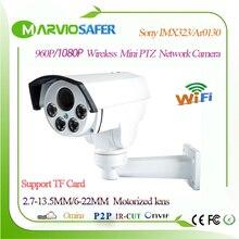 2MP 1080P Full HD Пуля Открытый 5X IP PTZ Wi fi сети CCTV камера беспроводной IPcam Камара с TF слот для карты, Onvif Камара