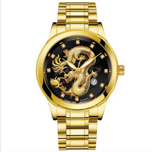 New Fashion Golden Wrist Watch Luxury Embossed Dragon Watches Men Clock Chronograph  Diamond Quartz