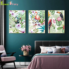 Palm Leaf Nordic Poster Green Plants Wall Art Canvas Painting Flamingo Picture Posters Pictures For Living Room Unframed
