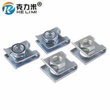 2310 Automotive Metal Nut U-Type gasket Clips Clasp Panel Trim Retainer suitable for Size 6mm self tapping screw Rivet