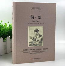 Wuthering Heights the World Famous Bilingual Fiction Novel Book in Chinese and English / Kids Children Learn Chinese Best Book chinese book binding laozi zhuang zi chinese famous masterpiece chinese famous ancient philosopher s work
