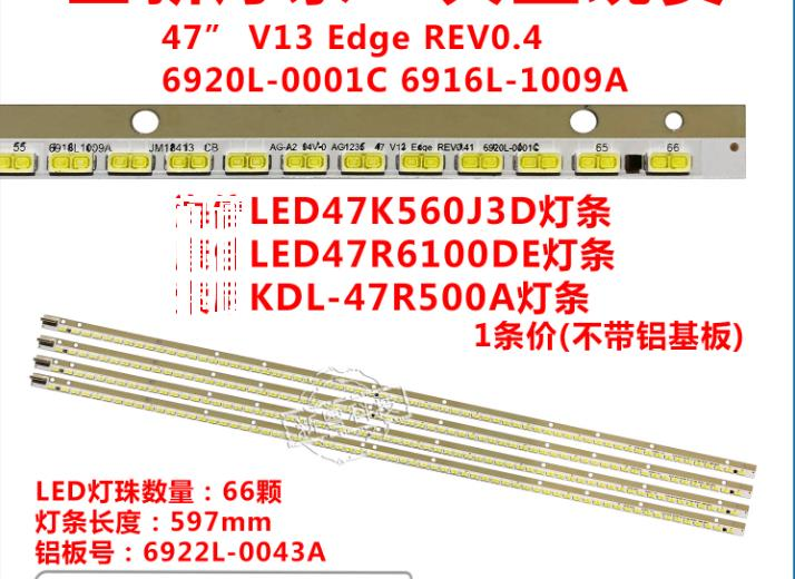 1PCS New Original 66LED 597MM Strip Circuits 6916L-1009A 6922L-0043A 6920L-0001C FOR 47E30SW 47E610G