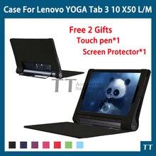 Caso para Lenovo tablet yoga 3 10.1 X50L X50M X50f PU Caso del soporte de cuero para Lenovo tab 3 10.1 YT3-X50l yoga/m/f + free 2 regalos