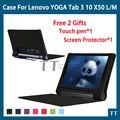 YOGA Tab 3 10 X50L X50M case Ultra Slim Кожа PU case обложка Для Lenovo YOGA Tab 3 10 X50f X50L X50M 10.1 tablet + 2 бесплатных подарков
