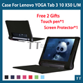 Yoga tab 3 10 x50l x50m case ultra slim pu leather case capa para lenovo yoga tab 3 10 x50f x50l x50m 10.1 tablet + free 2 presentes