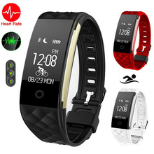 Waterproof GPS Smart Wristband