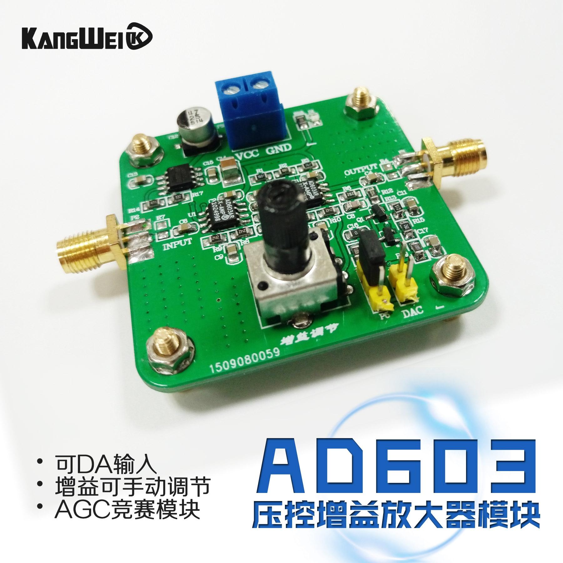 AD603 Adjustable Gain Amplifier Module DA Input Programmable Voltage Amplifier AGC Race Module велосипед cube reaction hybrid race 500 29 2018