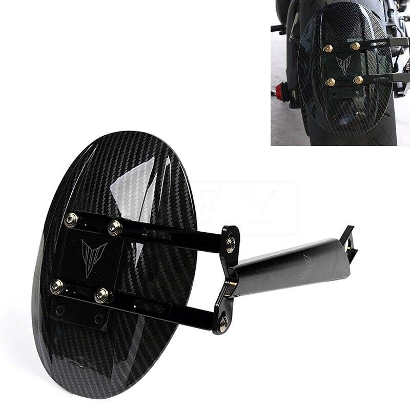 где купить Motorcycle Carbon Fiber Rear Fender Cover For Yamaha MT09 FZ09 MT-09 FZ-09 2014 - 2017 Moto Protector Mudguard Fairing Accessory дешево