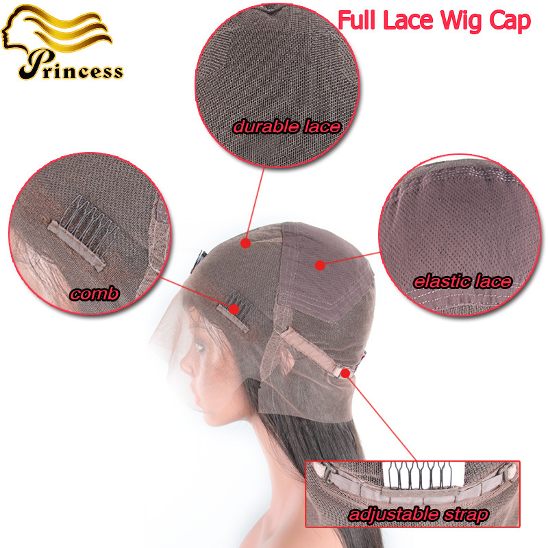 2full lace wig cap