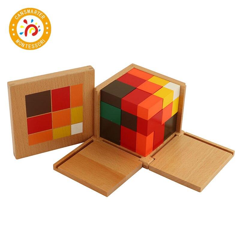 Montessori matériel mathématiques jouet algébrique binôme Cube trinôme Cube jouets de la petite enfance - 2