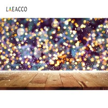 Laeacco Shiny Polka Dots Fantasy Wooden Board Love Child Kid Portrait Party Photo Backgrounds Backdrops Photocall Studio