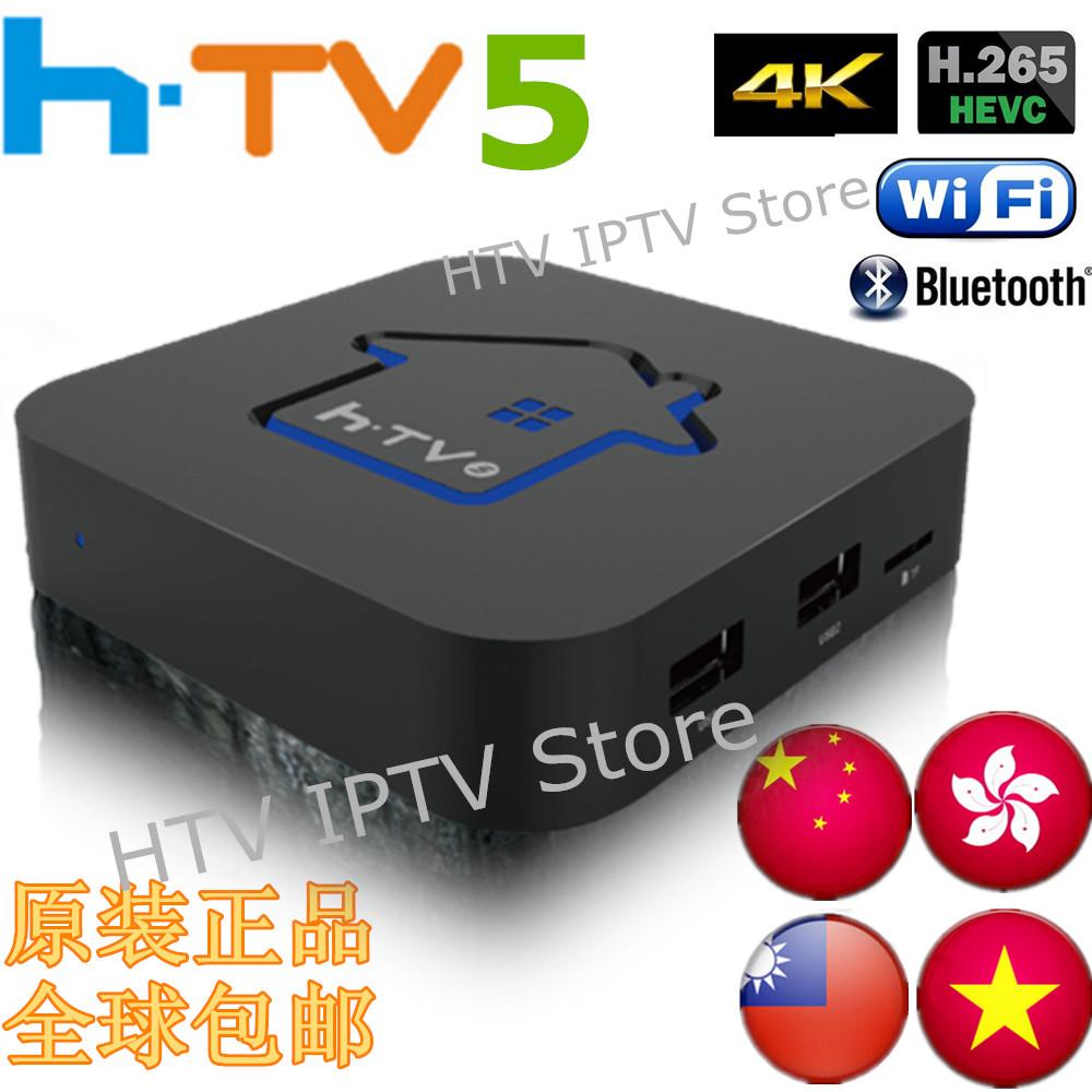 Prix pour HTV BOÎTE htv5 H. TV5 h. tv 5 Bluetooth + 4 K HD boîte Chinois/Hong Kong/Taiwan/Vietnam Chaînes HD Android IPTV live Streaming boîte htv3