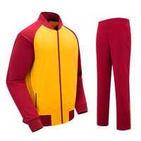 Sanheng Brand Basketball Training Set S217828AB
