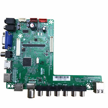 T.V56.81 범용 LED 드라이버 보드 모듈 32 65 인치 TV 보드 1920*1080