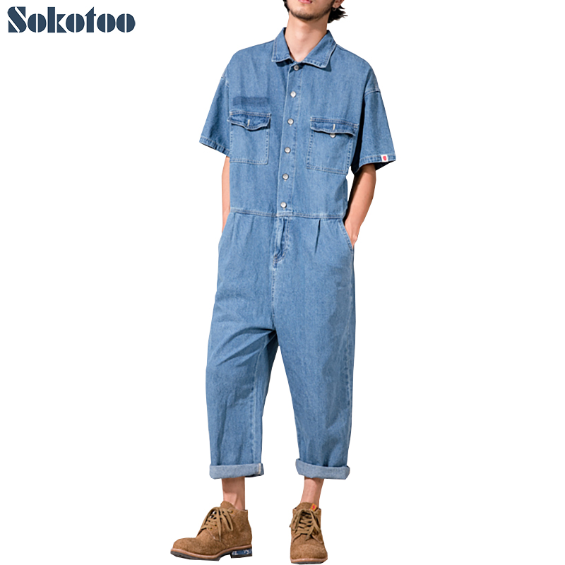 Sokotoo Men's Ankle Length Loose Short Sleeves Denim Crop Jumpsuits Casual Pockets Cargo Overalls Working Coveralls