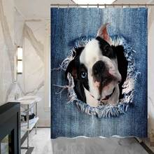 Water Resistant Shower Curtain