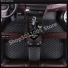 цена на Applicable To Custom Car Floor Mats For Infiniti All Models Ex25 Fx35 M25 M35 M37 M56 Waterproof Mat