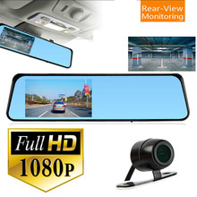 Excellent! Car Mirror DVR 1080P 140 degrees Viewing Angle 4.3″ Car DVR Video Recording Blackbox Rear View Camera Rearview Mirror