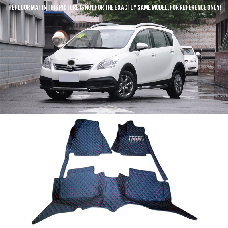 Left/Right Hand Drive Floor Mats&Carpets Foot Pads For Toyota Prius V For Prius+ For Prius a For Prius Wagon 2012 2013 2014 2015 new set 4 89341 0c010 42342 parking ultrasonic sensor for toyota tundra 2014 2015 left right 0c010 42342