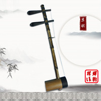 Chinese Erhu Famous Brand Exclusive Engraved Code Musical Stringed Instruments Handmade Erhu Chinse Violin
