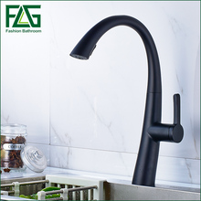 Flg черный смеситель для кухни латунь сосуд Раковина Смеситель Tap вытащить вниз смеситель для кухни