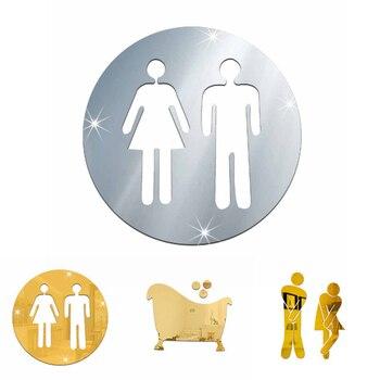 Pegatinas efecto espejo de baño en color dorado y plateado con hombre, mujer y bañera