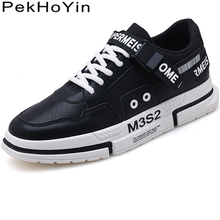Thick Sole Leather Fashion Sneakers Men Casual Shoes Footwear Zapatos Hombre Male Designer Shoes Outdoor Men Flats Shoes White northmarch luxury fashion leather sneakers for men elastic band shoes men breathable casual shoes men footwear zapatos hombre