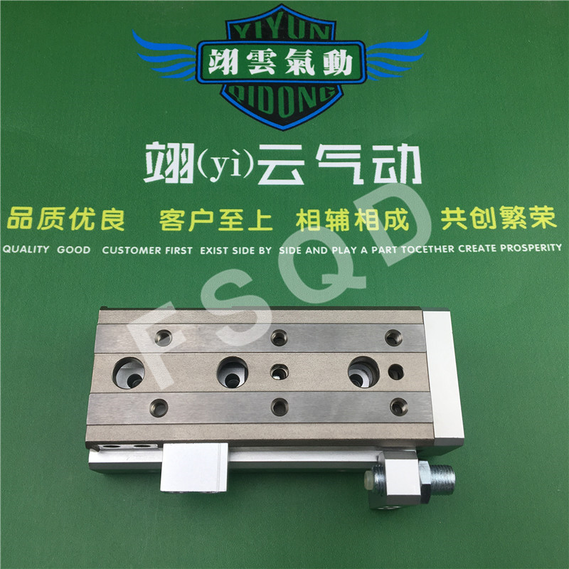 цена на MXQ16-50AS MXQ16-75AS MXQ16-100AS MXQ16-125AS SMC air slide table cylinder pneumatic component MXQ series