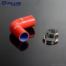 Силиконовые Turbo интеркулер шланг для Ford Focus 1.8 TDCI MK2 C-MAX 1496238