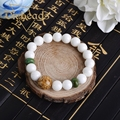 High-grade Natural White Tridacna Bracelet Lap Natural Stone Bracelets Gifts Jewelry Diybeads