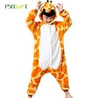 2016 Flannel Kids Pajamas Cosplay Cartoon Baby Boys Girls Pyjamas Giraffe Animal Pajamas Kids Onesie Sleepwear
