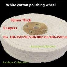 100-400 мм 5 слоев линии хлопковое колесо зеркальная полировка колеса Чистый хлопок ткань акрил Полировка ткань колеса